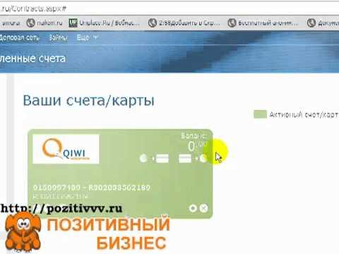 Упрощаем перевод с Qiwi на Webmoney и с Webmoney на Qiwi.