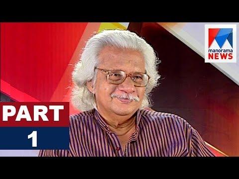 Adoor Gopalakrishnan in Nerechowe  Part  1  Old episode  Manorama