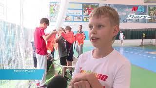 В Волгограде прошли Первые спортивные игры на Волге