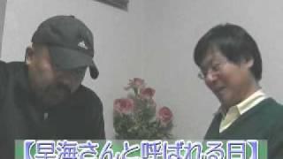 「早海さんと...」松下奈緒「ダメ嫁」ホームドラマ! 「テレビ番組を斬...