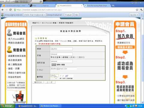 Tutorial criar conta no Dragon Ball online...