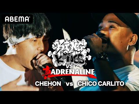 CHEHON vs CHICO CARLITO:KING OF KINGS vs 真 ADRENALINE 2回戦