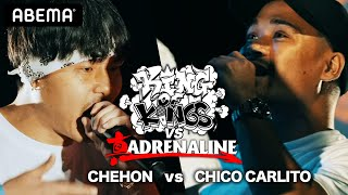 CHEHON vs CHICO CARLITO:KING OF KINGS vs 真 ADRENALINE 2回戦