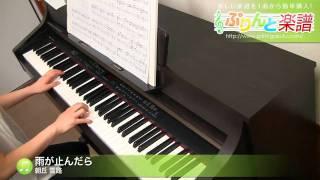 使用した楽譜はコチラ http://www.print-gakufu.com/score/detail/57249...
