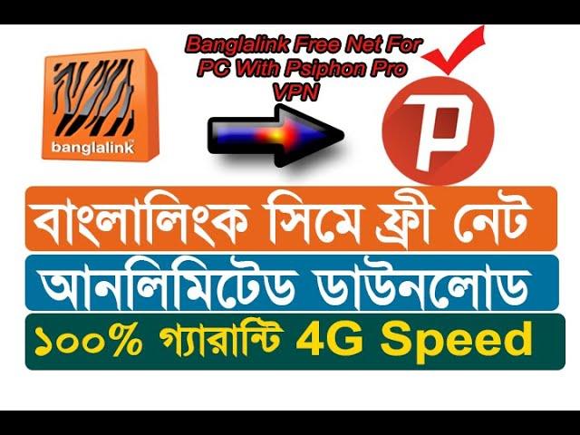 banglalink free net unlimited download