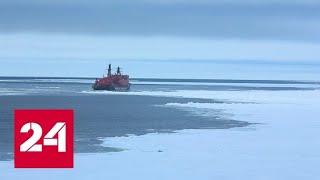 Ключ к Арктике. Специальный репортаж Евгения Нипота - Россия 24