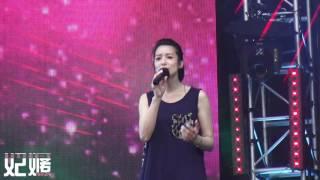 160711 花蓮夏戀嘉年華 賴雅妍 彩排 愛是你給的溫柔 Megan Lai