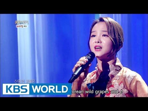 Song Sohee - Gangwon-do Arirang | 송소희 - 강원도 아리랑 [Immortal Songs 2 / 2016.10.29]