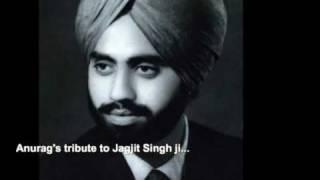 Anurag Sings Tum Itna Jo Muskura Rahe Ho By Jagjit Singh From Arth