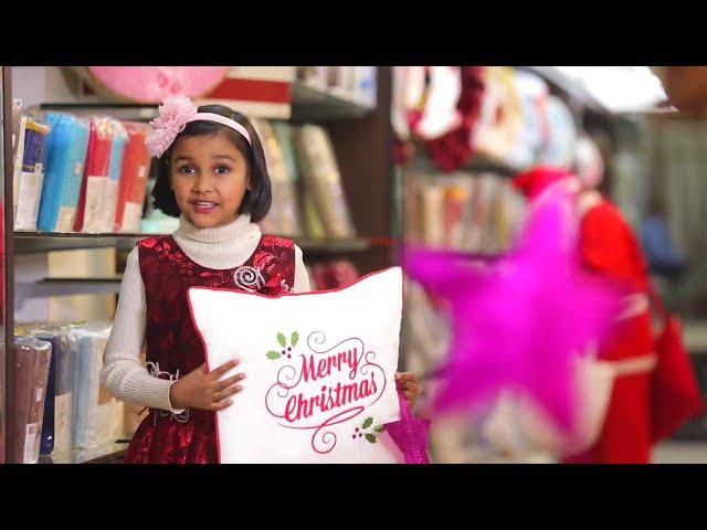 आवरण के संग क्रिसमस का नया रंग!