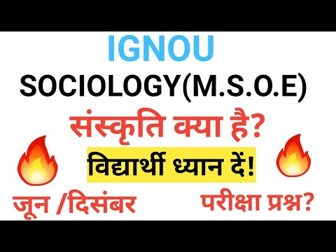 ignou|-msoe-003|-all-session-exam-notes|-free-pdf|-lecture-of-professor|-june/december-exam-notes|