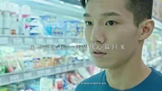 【全聯福利中心】IESF世界電競錦標賽