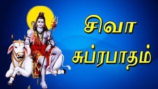 Shiva Suprabhatam   Tamil Devotional Songs   Jayasindoor Bhakti Malar