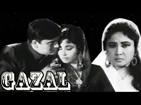 Gazal | Full Movie | Meena Kumari | Sunil Dutt | Prithviraj Kapoor | Old Classic Hindi Movie