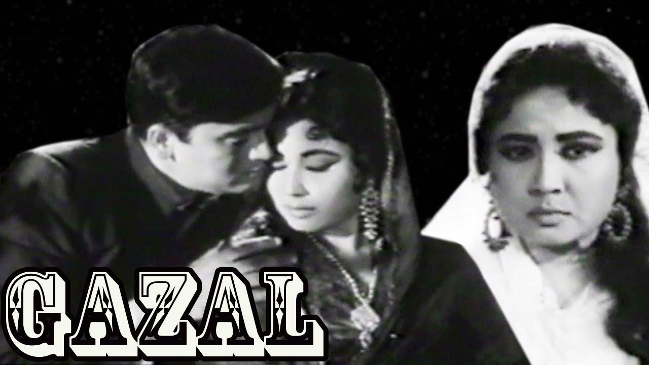 Download Gazal | Full Movie | Meena Kumari | Sunil Dutt | Prithviraj Kapoor | Old Classic Hindi Movie