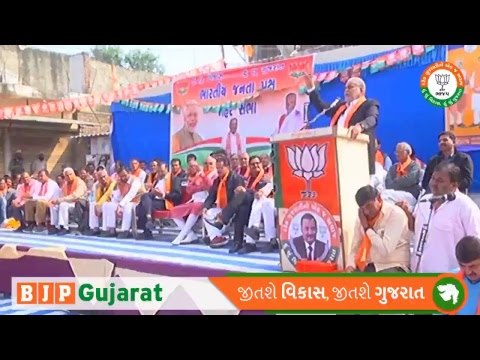 બાબરા - જાહેર સભા parshottam rupala live Gujarat election 2017