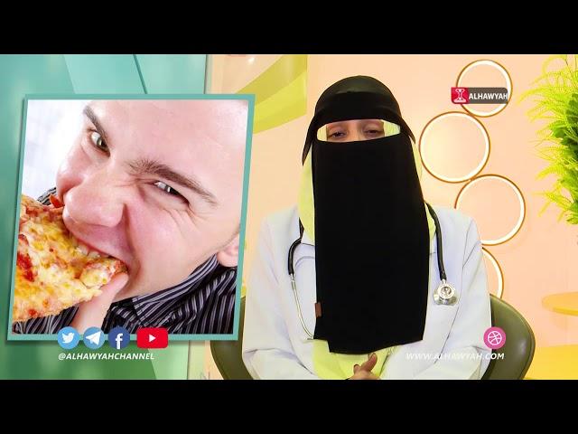 دقائق صحية | الحلقة 24 | الإمساك في شهر رمضان د سندس صادق | قناة الهوية
