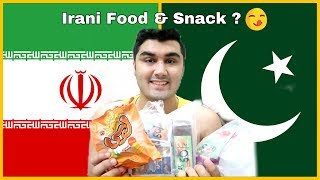 PAKISTANI TRY IRANI SNACKS !!! TASTE TEST