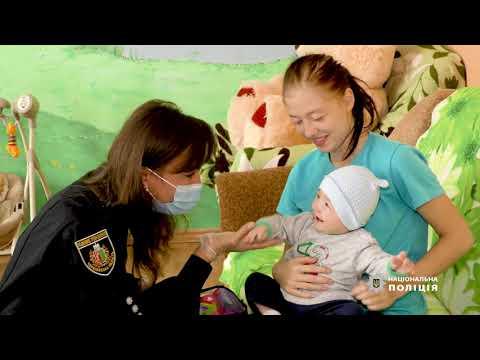 Поліція Чернівецької області: «Поділись теплом» – таку благодійну акцію ініціювала поліцейська з Чернівців