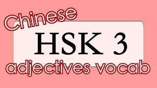 Learn Chinese vocabulary HSK 3: 30 ADJECTIVES from HSK3 vocabulary with examples
