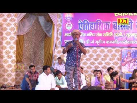 Superhit Chutkula || Ashok Chautala || Live Stage Comedy || सूरजपुर बाराही मेला 2017 || DJ Movies