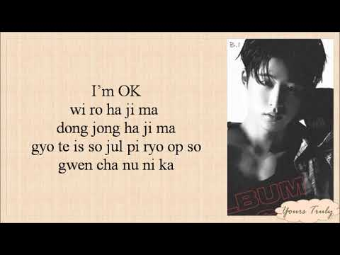iKON - I'M OK (Easy Lyrics)