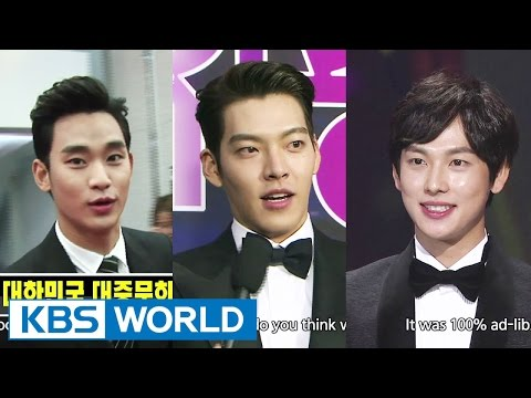 Entertainment Weekly | 연예가중계 - Kim Woobin, Lee Jungjae, Tablo, Daejong Film Awards (2014.12.06)
