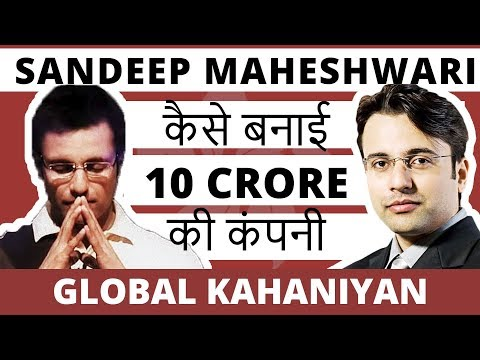 Sandeep Maheshwari Latest 2018 Biography In Hindi | Motivational Speech | Imagesbazaar Business