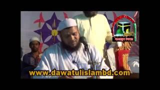 Islamic Question and Answer Session Sheikh Abdur Rajjak Bin Ushop,Gazipur 03 04 2014