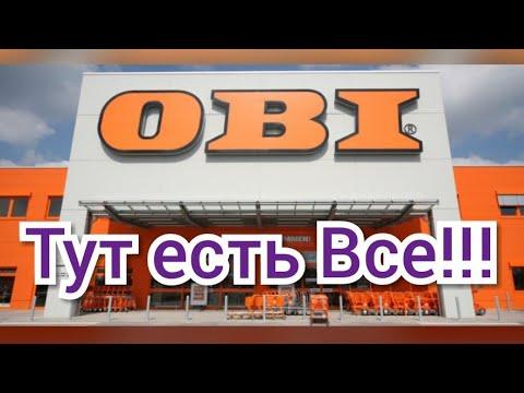 VLOG OBI Гипермаркет