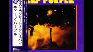 Deep Purple - Last Concert In Japan (Complete Album) [HQ Audio, Japanese Vinyl Dub]
