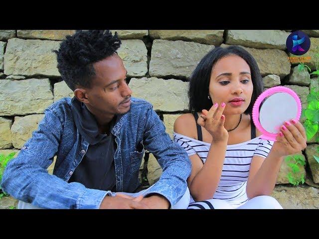 Kemalatkum - New Ethiopian tigrigna comedy - Amel - ኣመል -  part 5  (full) 2019