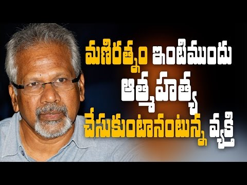 Man threatens to commit suicide in front of Mani Ratnam''s house