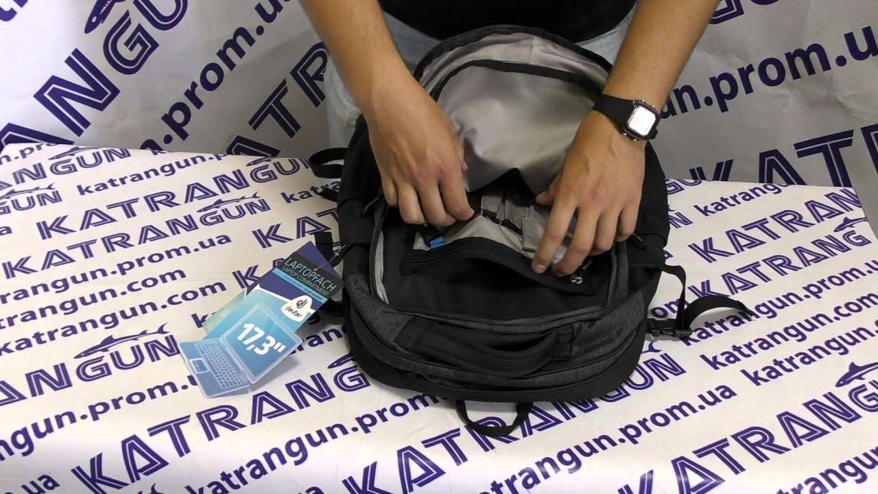 Рюкзак deuter gigant 32 первый в мире рюкзак