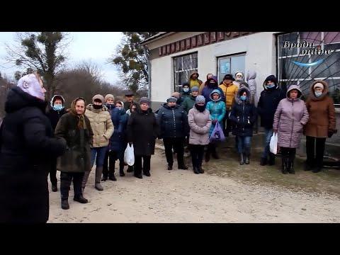 Телеканал Броди online: Які питання турбують жителів сіл Дубина, Тріщуки та Новиччина? (ТК