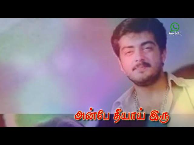 best tamil love song lyrics for whatsapp status
