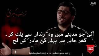 free mp3 songs download - Pursa hussain ka muharram 1440