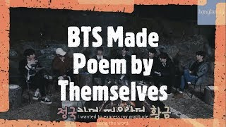 [ENGSUB] BTS Made Poem by Themselves