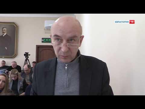 Аппаратное совещание администрации г. Евпатории 5 марта 2018 г.