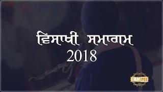 Event Details - VAISAKHI SAMAGAM - G Parmeshar Dwar - 14 April 2018