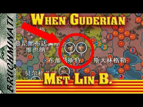 World Conqueror 3 | 1939-1984 Mod Catalonia 1949 #3; Guderian And Lin B. Try To Talk It Out!