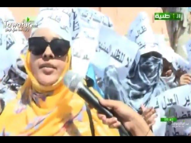 مسائية قناة الوطنية 24-04-2017- محمذن ولد بلال