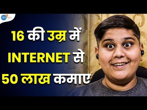 Loser рд╕реЗ Winner рдмрдирдирд╛ рд╣реИ рддреЛ рдпреЗ рдХрд░рдирд╛ рдкрдбрд╝реЗрдЧрд╛! ЁЯТк   Zero To Hero   Umer Quershi   Josh Talks Hindi
