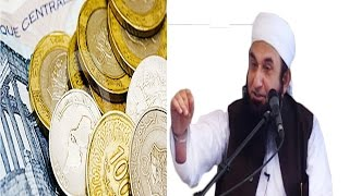 18000 Dinar Ka Kissa - {Beautiful} Bayan By Maulana Tariq Jameel