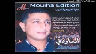 Abdellah Daoudi   Siri 9albi 3liya