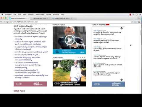 JQuery: Develop News Ticker Easily Using JQuery
