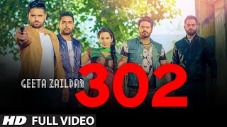 Geeta Zaildar 302 Fire Song Feat Alfaaz Money Aujla Latest Punjabi