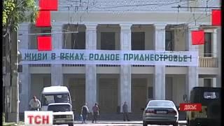 Росія залишила Придністров'я без грошей