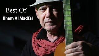 خطار - الهام المدفعي  - Khuttat - Ilham  Al-Madfai