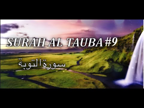 Download Surah At-Tawbah   By Sheikh Abdur-Rahman As-Sudais   Full With Arabic Text (HD)   09-سورۃالتوبۃ